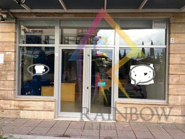 Shitet Dyqan prane kompleksit Vizion Plus
